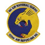 133 ARS Air National Guard U.S. Air Force Custom Patches
