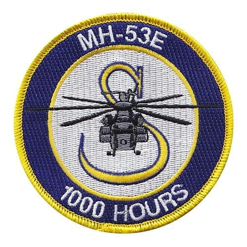 MH-53 Patches Aircraft Custom Patches