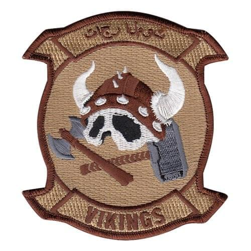 VMFA-225 USMC Custom Patches
