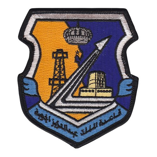 Royal Saudi Air Force International Custom Patches
