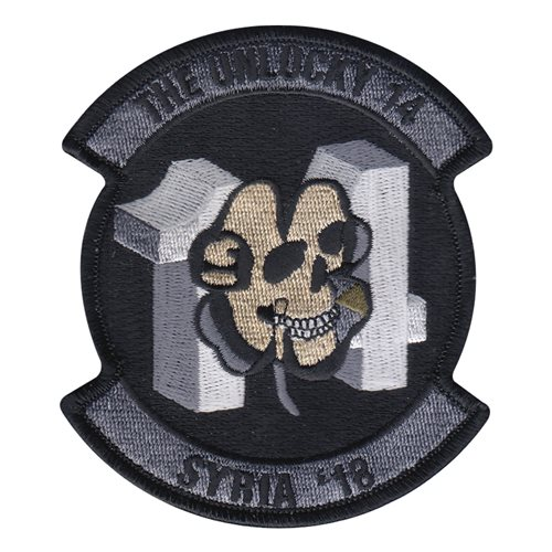 387 ESFS International Custom Patches