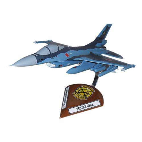 F-2 Mitsubishi Fighter Aircraft Models