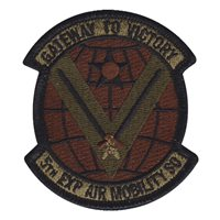 5 EAMS Patches