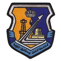 King Abdel Aziz Air Base Patches