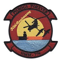 HMM-774 Patches