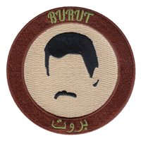 738 AEAG Patches