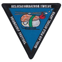HSC-12 Patches