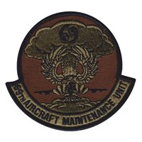 69 AMU Patches