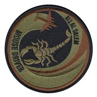 Ali Al Salem AB Patches