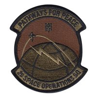 2 SOPS Custom Patches