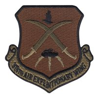 378 AEW Custom Patches