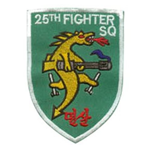25 FS Shield Patch