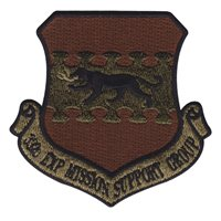 332 EMSG Patches