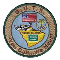 United States Military Training Mission (USMTM GUTS) Custom Patches