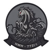 HMH-772 Patches