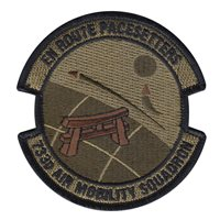733 AMS Custom Patches