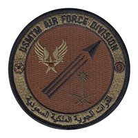 USMTM Custom Patches