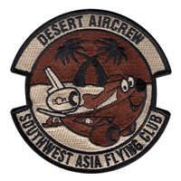 78 ARS Patches