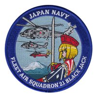 JMSDF Patches