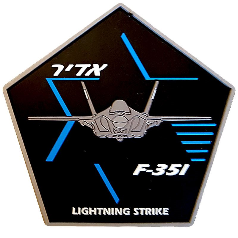 F-35I JSF ADIR PVC Patch