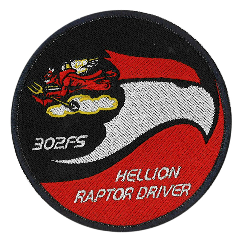 Aircraft Driver Patch Gallery