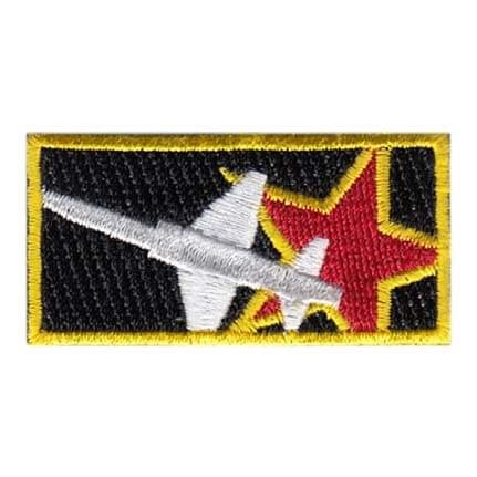 Plane and Red Star Pencil Patch