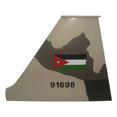 Royal Jordanian Air Force F-5 Airplane Tail Flash