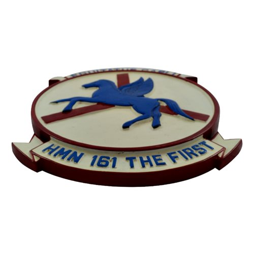 HMM-161 Custom Wall Plaque - View 2