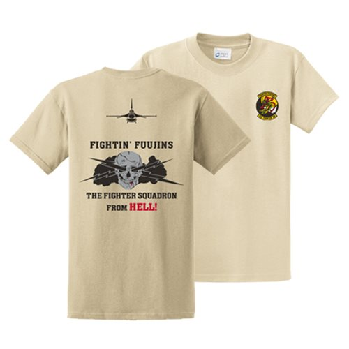 4th Fighter Squadron Shirts  - View 3