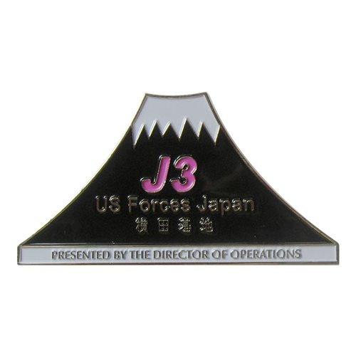 J3 US Forces Japan Coin