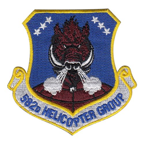 582 HG Patch
