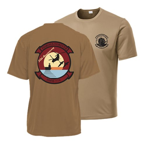 Marine Medium Helicopter Squadron 774 Shirts - View 3