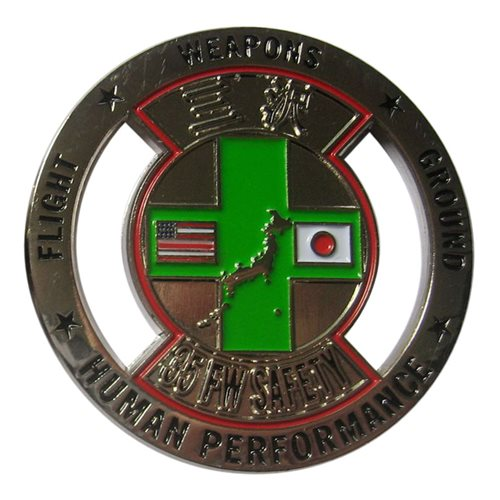 35 FW Safety coin  - View 2