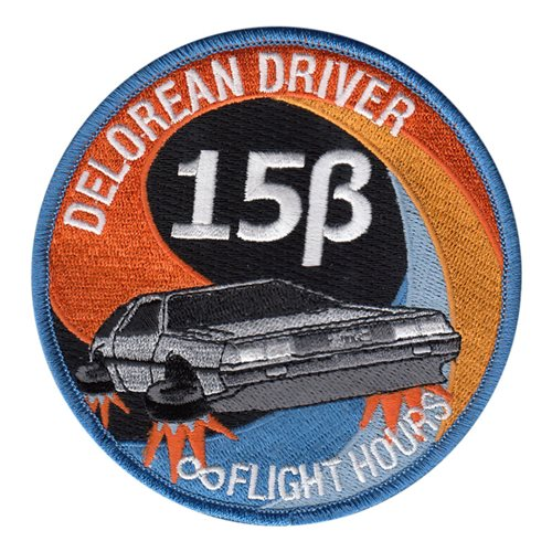 TPS Class 15B Friday Patch
