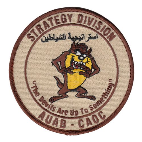 USAFCENT A35 Strategy Division Patch