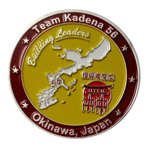 Team Kadena 56 Challenge Coin - View 2