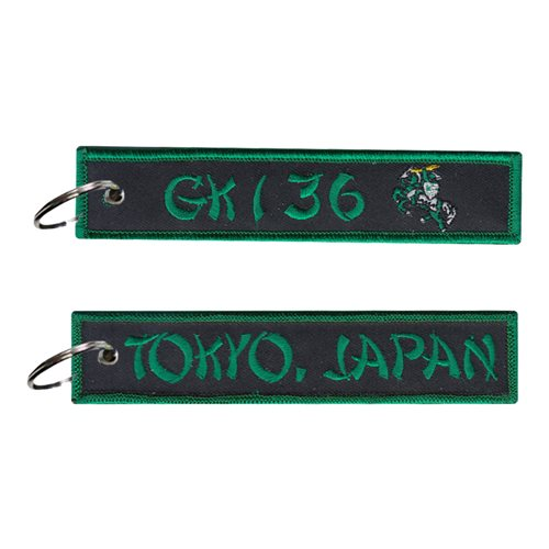 Green Knights MMC Chapter 136 Key Flag