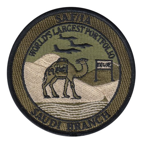 SAF-IA Saudi Branch OCP Patch
