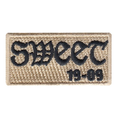 CB 19-09 Sweet Pencil Patch