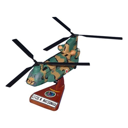 Design Your Own CH-47 Chinook Custom Airplane Model