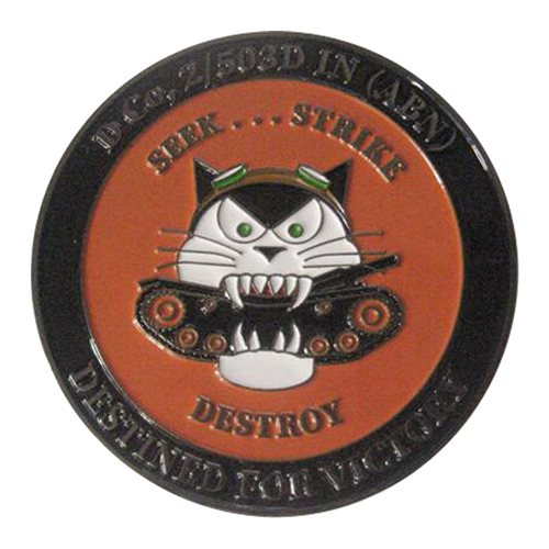 D Co 2-50 3IN 173 IBCT Challenge Coin