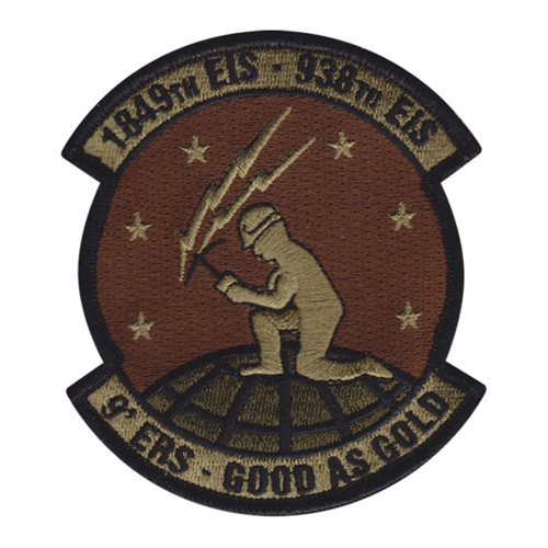 1849 EIS OCP Patch
