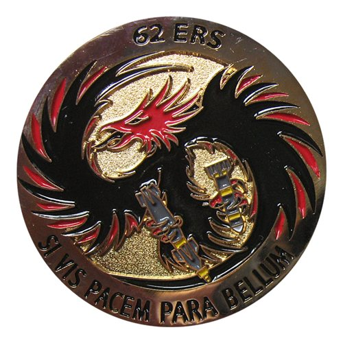 62 ERS Morale Coin