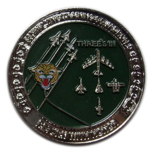 560 FTS Custom Air Force Challenge Coin - View 2