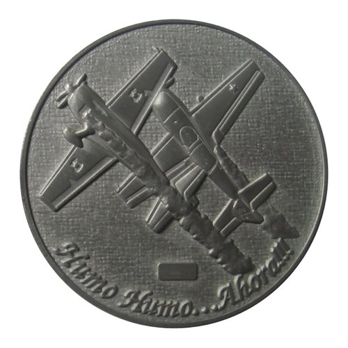 Halcones Coins Custom Air Force Challenge Coin - View 2