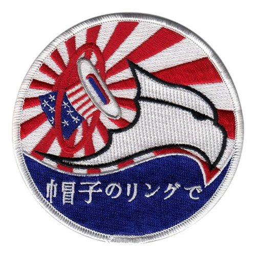 94th Fighter Squadron (94 FS) Kadena Patches