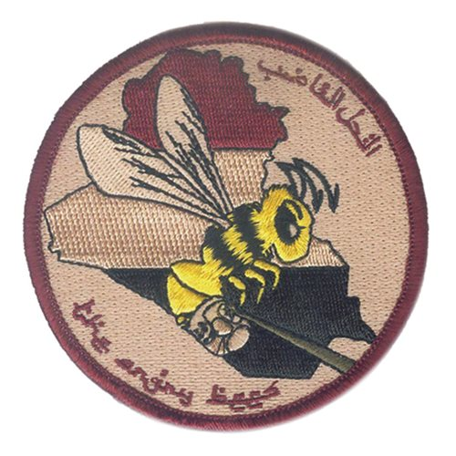 362 ERS Friday Patch