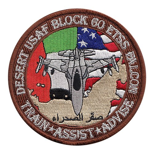 F-16 Block 60 ETSS Patch
