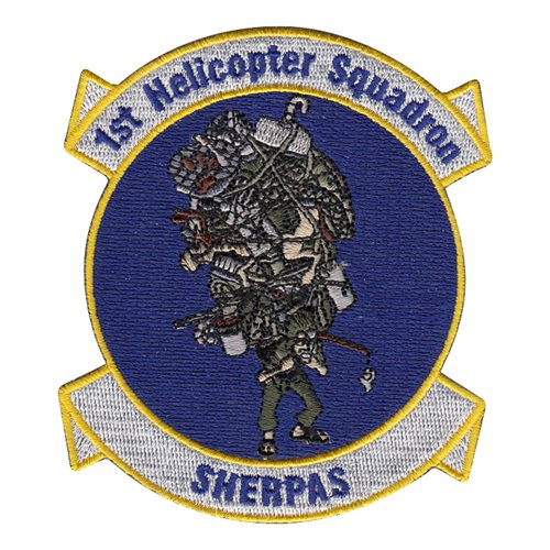 1 HS Sherpa Patch