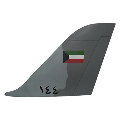 Kuwait Air Force Hawk 64 Airplane Tail Flash